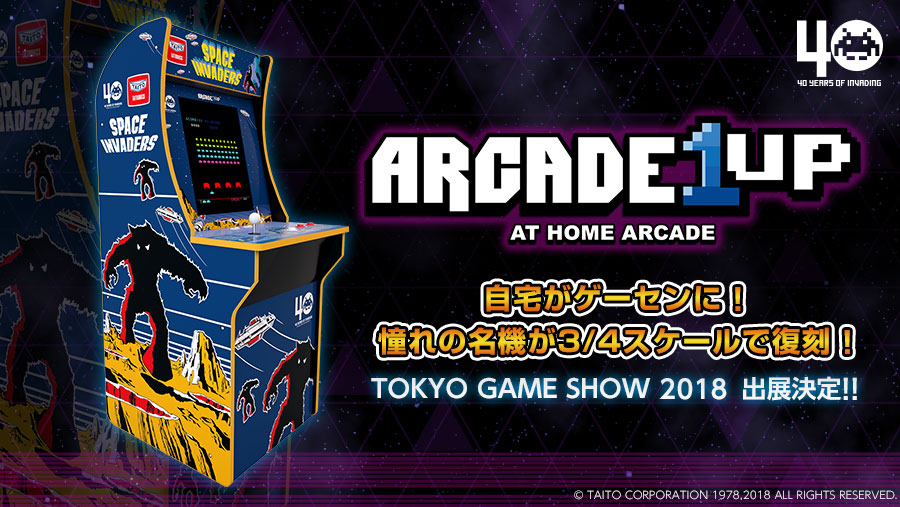 space invaders 新着情報